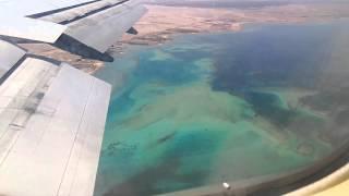 Посадка самолета Египет Хургада(2014 год. посадка в аэропорту г.Хургада., 2014-05-06T07:11:47.000Z)