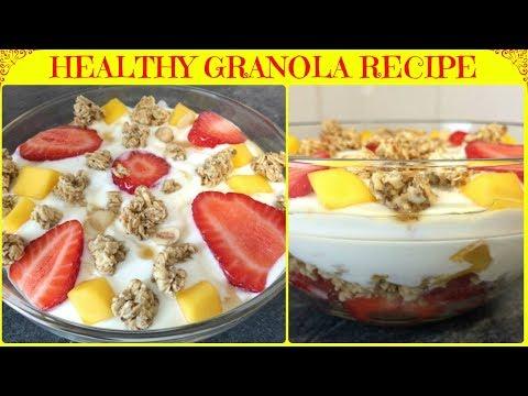 Healthy Granola And Fruit Recipe | Granola Bowl | Quick & Easy Breakfast Recipe