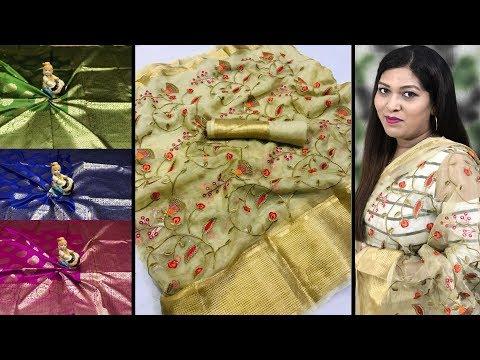 Designer Silk Saree ll Online Shop ll 8 Nov 2018