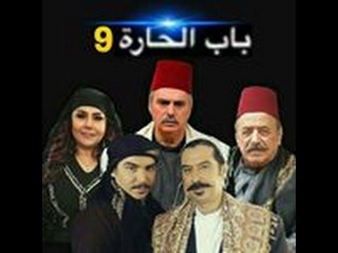 Bab al hara 9 trailer Official 2017 - YouTube