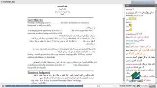دبلومة الموارد البشرية| اكاديمية الدارين | محاضرة 4