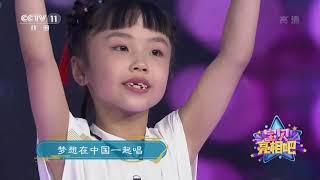 [宝贝亮相吧]戏歌《新京剧宝宝》 表演:苏晨芮| CCTV戏曲 - YouTube
