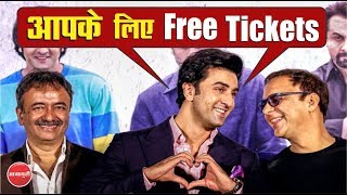 """All Funny Moments From """"Sanju"""" Movie Teaser Launch 