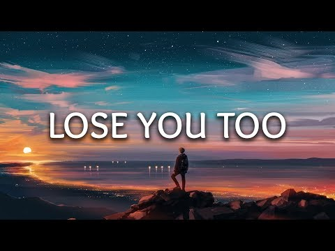 SHY Martin ‒ Lose You Too  Severo Remix