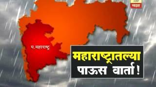 Latur & Western Maharashtra : Monsoon Express 09 06 2017