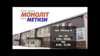 монолит метизы(, 2013-12-23T11:42:26.000Z)