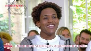 """""""La vie scolaire"""", interview de Liam Pierron et Hocine Moukando  - Clique Dimanche  - CANAL+"""