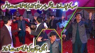 video saraiki new song hd dance download singer 2018 Achi Khan Niazi new song Umran Daraz Hovi