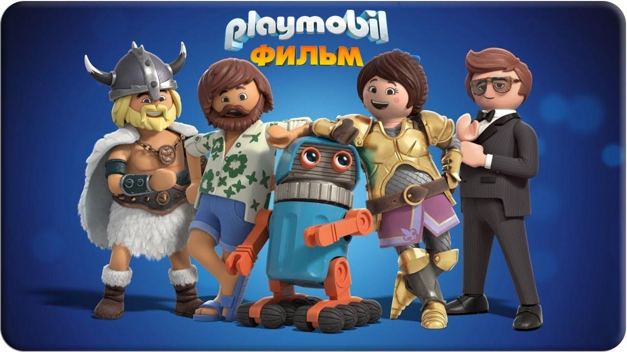 Playmobil Фильм: Через вселенные, новинки проката, что посмотреть в кино в январе 2020, афиша кинотеатров, Симферополь