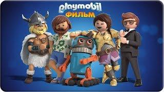 Playmobil фильм Через вселенные Русский тизер-трейлер
