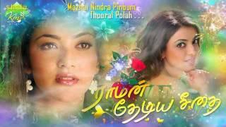 Raaman Thediya Seethai - Mazhai Nindra