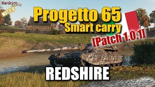 WOT: Progetto 65, smart carry on Redshire, Patch 1.0.1 WORLD OF TANKS