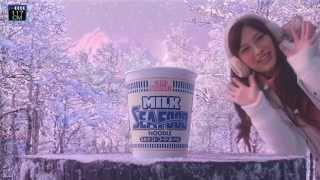 日清食品 カップヌードル ミルクシーフード.