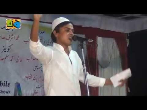 Shah Khalid All India Natiya Mushaira Mau