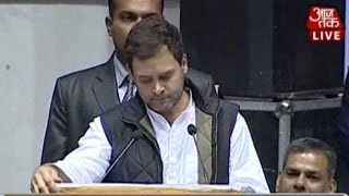 Rahul Gandhi Attacks PM Modi