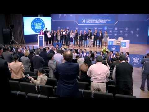 Eurasia Media Forum 2013, Kazakhstan - highlights video