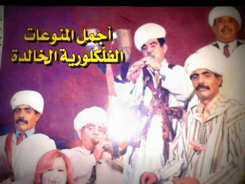 Aarfa Cheikh Hamed Vol 4ki Li Joulie