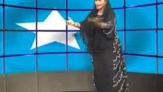 fartuun birimo wadani muqdisho