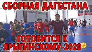 Борцы Дагестана_заключительный сбор перед ярыгинским_ 06.01.2020