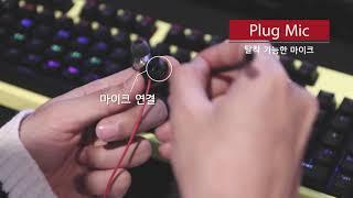 고려생활건강 게이밍 이어폰 영상