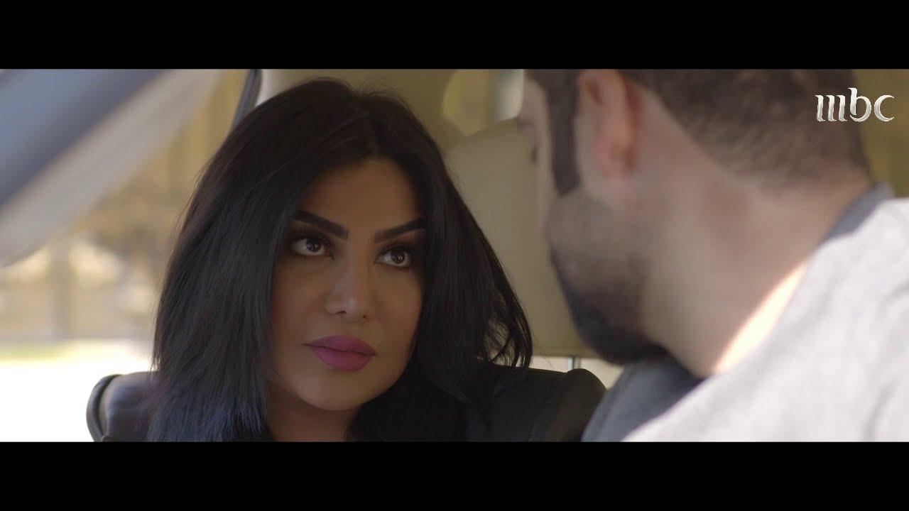 #هم_نوايا | دعوة من القلب.. لقطة رومانسية بين راكان وزوجته بسمة