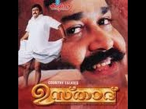 Ustaad 1999: Full Malayalam Movie Part 08
