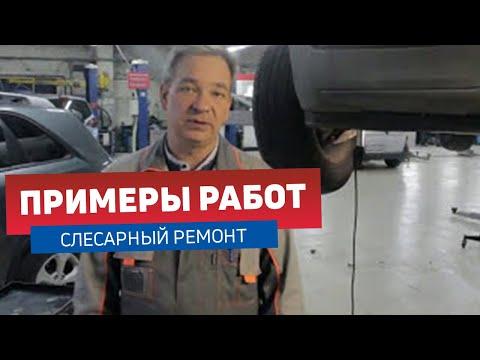 Ремонт шевроле каптива