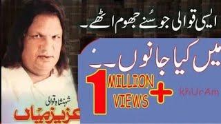 Main kya janu - Aziz mian Ever best Lines - Best Qawali Complete HD