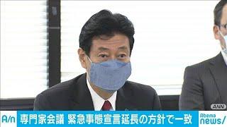 外出自粛「緩和すれば感染拡大が再燃」 西村大臣(20/05/01)