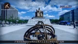 中国的国家的弃犬유기견없는나라차이나http://www.petworldkorea.com/ ...