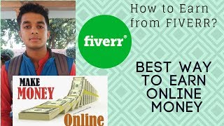 How to make money online | making from fiverr 100% genuine ways