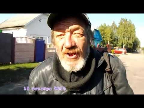 знакомства для секса г.бобруйск