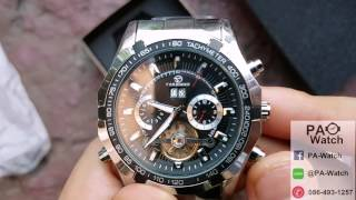 Forsining Skeleton Automatic Mechanical Vintage Sport  (Review by PA-WATCH)