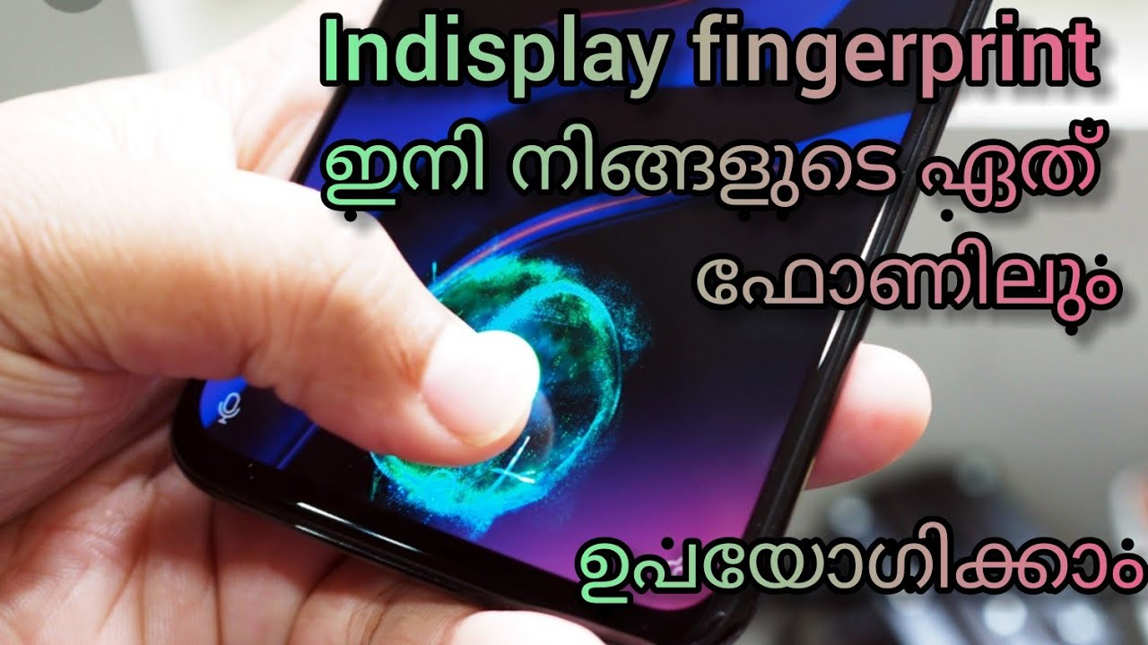 Download In display fingerprint scanner in any phone