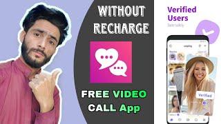 Real Video Call app Free | Best Random Video Calling app || Free Dating App 2021 screenshot 4