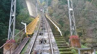 【南海】高野山ケーブルカー 極楽橋→高野山 前面車窓