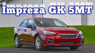 2019 Subaru Impreza GK 5MT: Regular Car Reviews