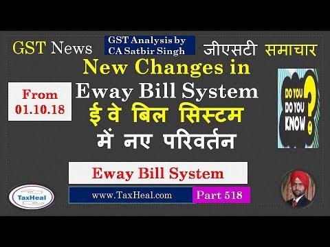 New Changes in E Way Bill System from 01.10.2018 : GST News 518