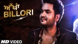 Ankha Billori (Full Song) Rakesh Maini | Bhoomi Trivedi | Latest Punjabi Songs 2017