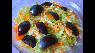 Интересный салат с капустой, морковью, луком и сливой.  Вкуснятина