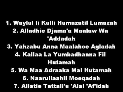Soera 104 Al Humazah 9 Ayat