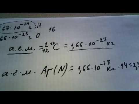 Мольная доля решение задач пример решения задачи тригонометрические функции