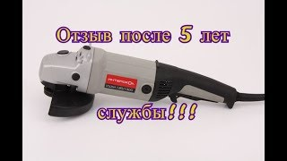 видео Углошлифовальная машина Вихрь УШМ-150/1300 купить в Екатеринбурге