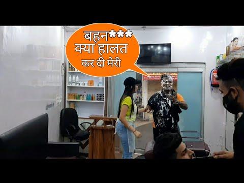 Trending prank of INDIA in Salon🤪😝    MOUNI GILL VIDEO