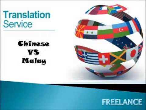 Translation service (Chinese - Malay)
