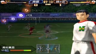 Captain Tsubasa Part 5 - 16th-finals Nankatsu Vs Nishigaoka 2nd half
