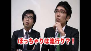 TBSラジオおぎやはぎのメガネびいきPodcastの中で 矢作が最近「ぽっちゃ...