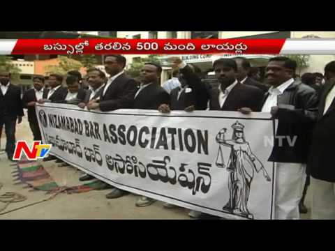 Nizamabad Lawyers Chalo Hyderabad over Separate High Court Demand || NTV