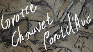 1分世界遺産 39 ショーヴェ・ポンダルク洞窟壁画 フランス㊴