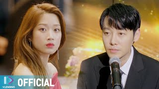 Yangpa - A Memory In My Heart (OST Find me in your memory Part 3)